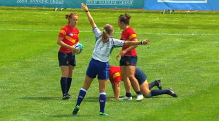 Women's Rugby World Cup Sevens
