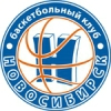 novosibirsk-basketball